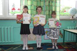 Czytaj więcej: Konkurs Pięknego Czytania klas I-III